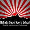 Hakuba Snow Sports